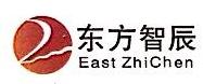 北京东方智辰软件有限公司