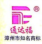 东营市龙海��c%_龙海市黎明食品有限公司