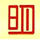 东营市龙海��c%_龙海市大明贸易有限公司