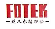 上海崇顺自动化科技有限公司图片