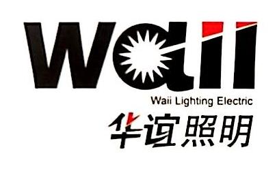 logo logo 标志 设计 矢量 矢量图 素材 图标 405_248