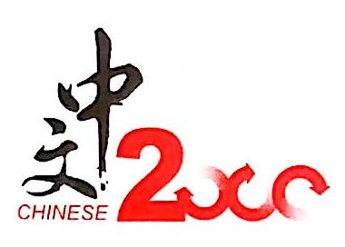 logo logo 标志 设计 矢量 矢量图 素材 图标 380_272
