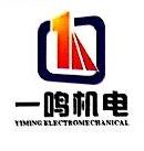 logo logo 标志 设计 矢量 矢量图 素材 图标 130_137图片