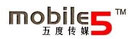 北京驰讯通科技有限公司