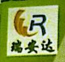 苏州众欣电工材料厂_宝应县瑞安达电工材料厂