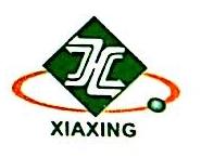 夏兴暖流谷(北京)食品有限公司