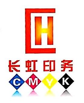 logo logo 标志 设计 矢量 矢量图 素材 图标 278_342