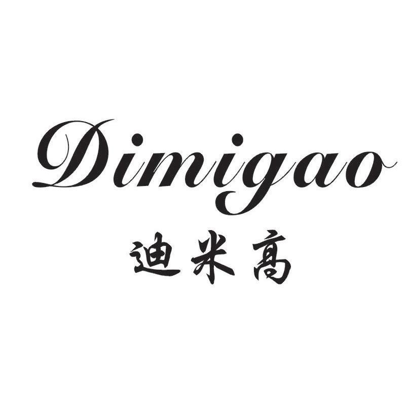 广州曼冬鞋业有限公司