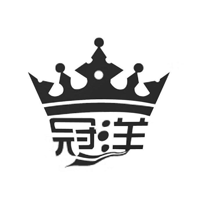 江苏三牛面粉有限公司商标